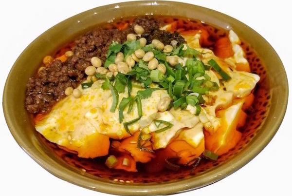 Yu Kitchen Upper West Side