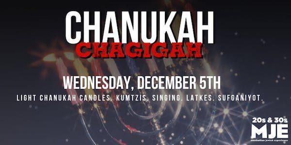 MJE CHANUKAH CHAGIGAH
