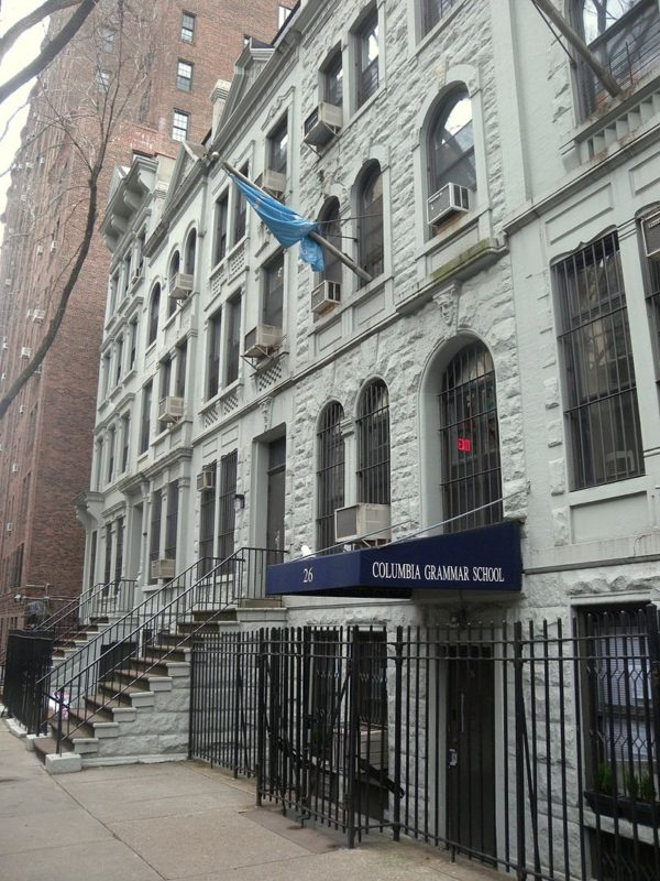 private schools in manhattan