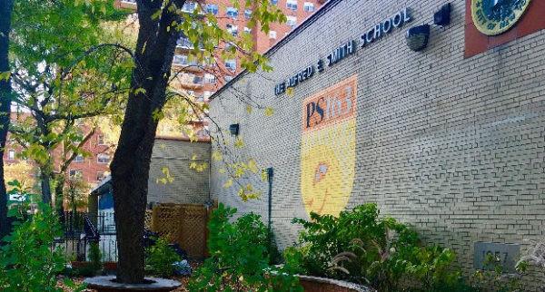 P.S. 163 Alfred E. Smith School