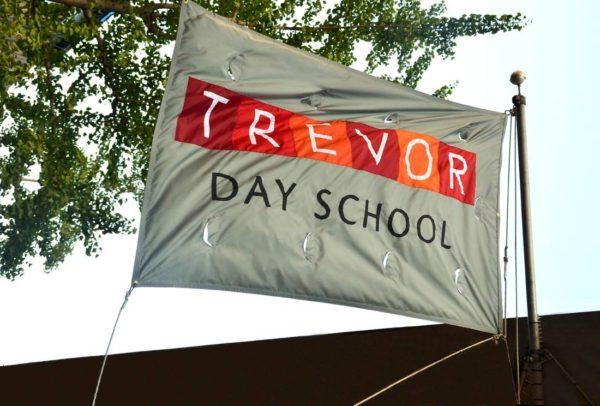 private schools 10023