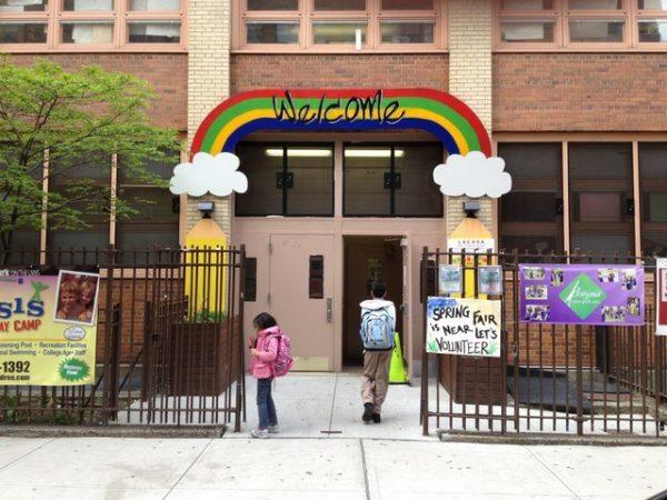 UWS public schools