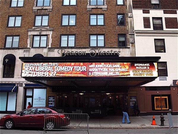 Upper West Side Concerts