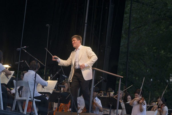 Philharmonic in the Park 2017