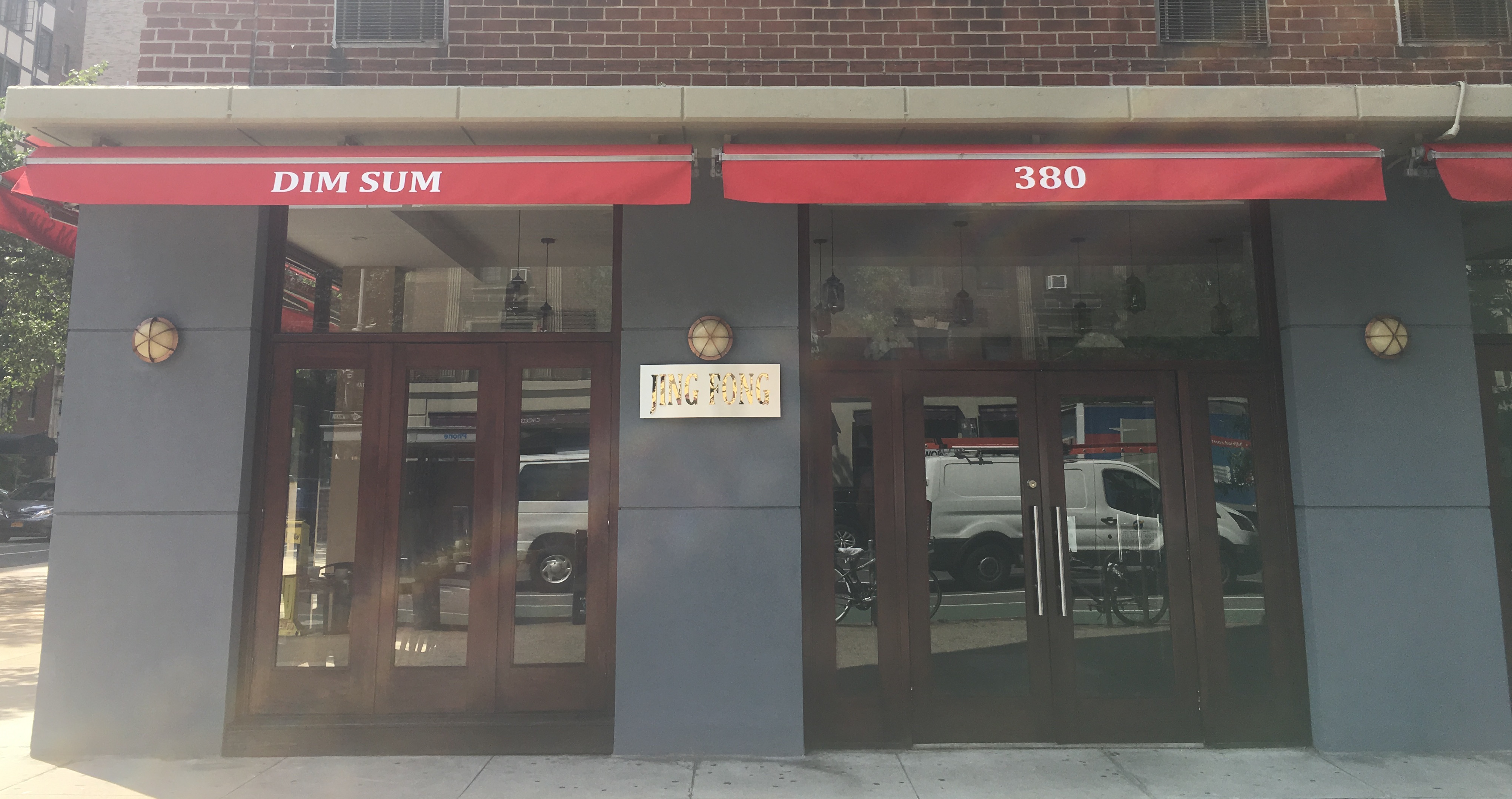 New Dim Sum Spot on the UWS