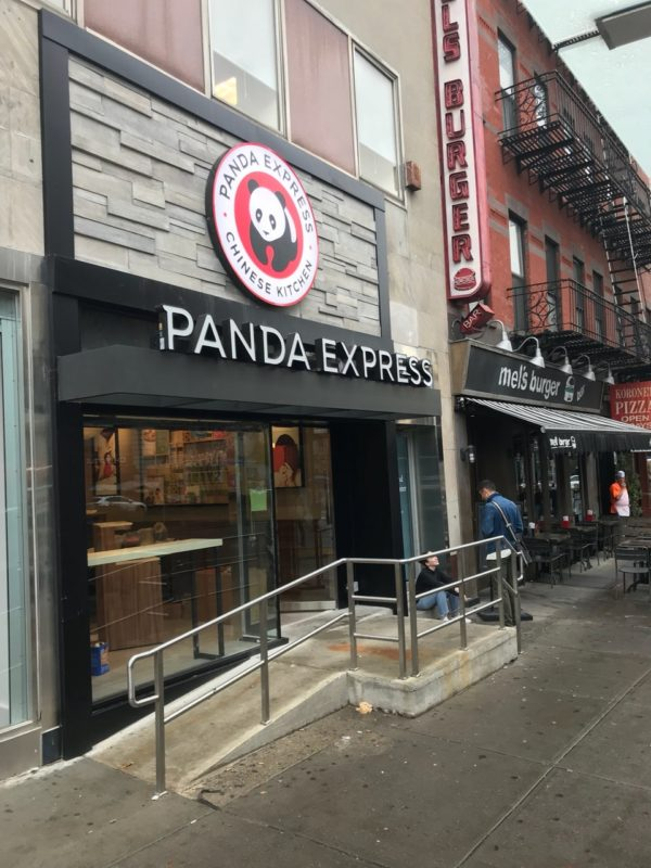 Panda Express in Morningside Heights