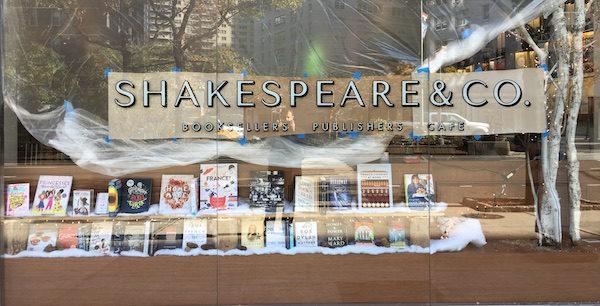 Shakespeare & Co Upper West Side