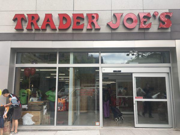 new trader joe 39 s on the upper west side i love the upper west side. Black Bedroom Furniture Sets. Home Design Ideas