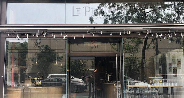 Le Petit Rooster Restaurant on the Upper West Side