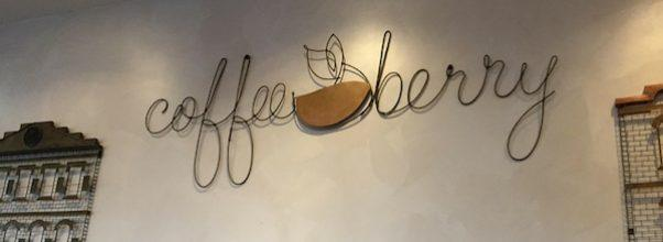 Coffeeberry has closed