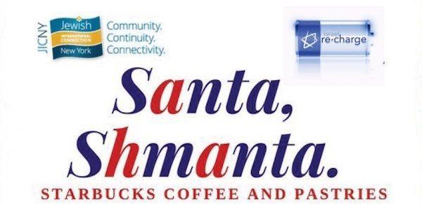 Santa Shmanta