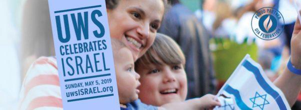 UWS Celebrates Israel
