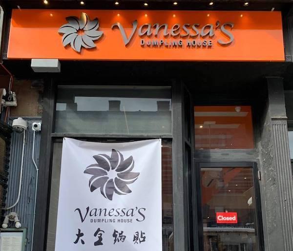 Vanessa's Dumpling House Upper West Side