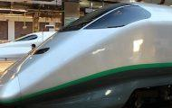 high speed rail nyc