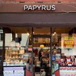 Papyrus To Close All Stores