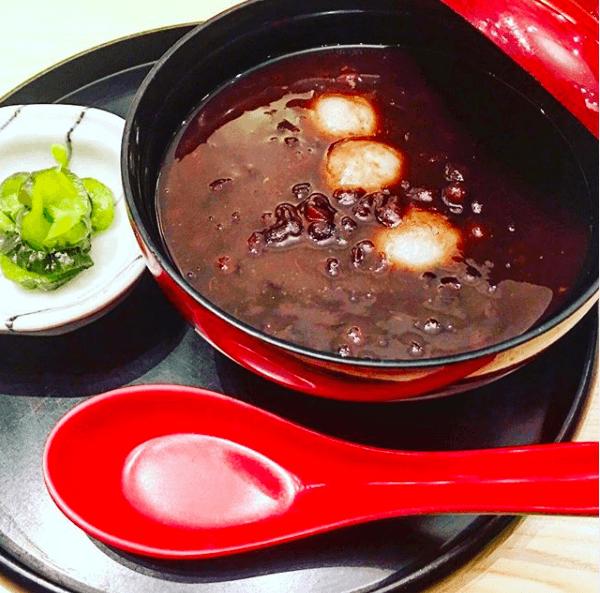 Shinbashi Restaurant