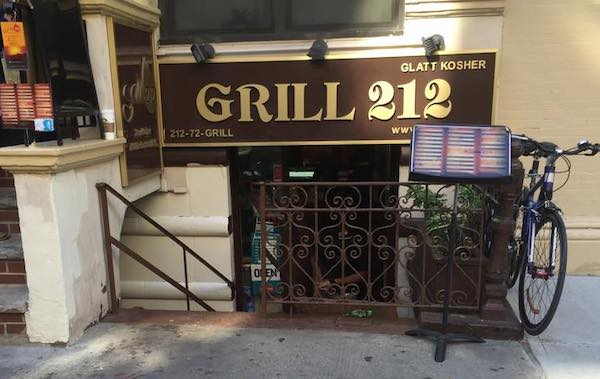 Grill 212 Closed
