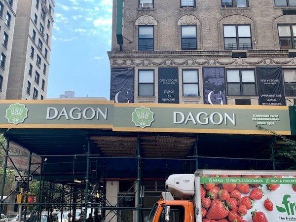 Dagon NYC