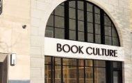 Rendering of Proposed Townhouse Renovation Displays Book Culture Signage