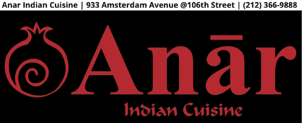 Anar Indian Cuisine 933 Amsterdam