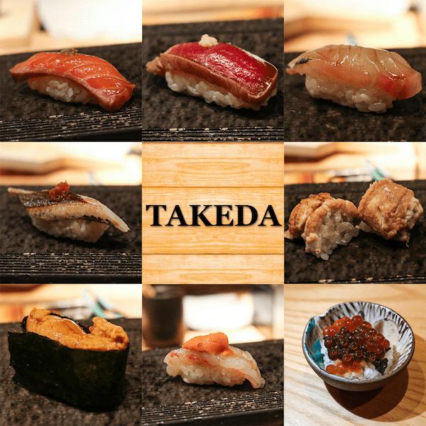 Takeda Best Sushi UWS