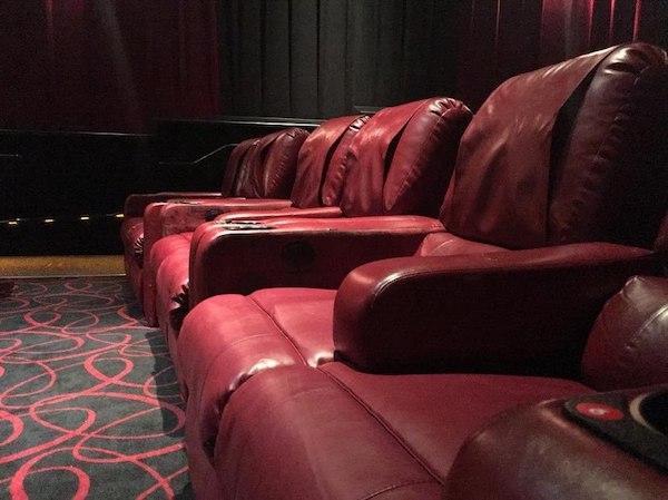 AMC 84th Street reclining seats