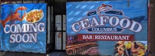 New Signage Smells Like Seafood, Beer and Convenience