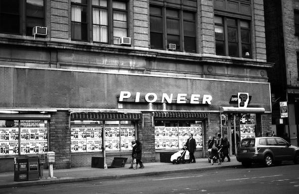 Pioneer uws