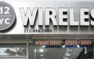 212 NYC Wireless Closing After 15 Years