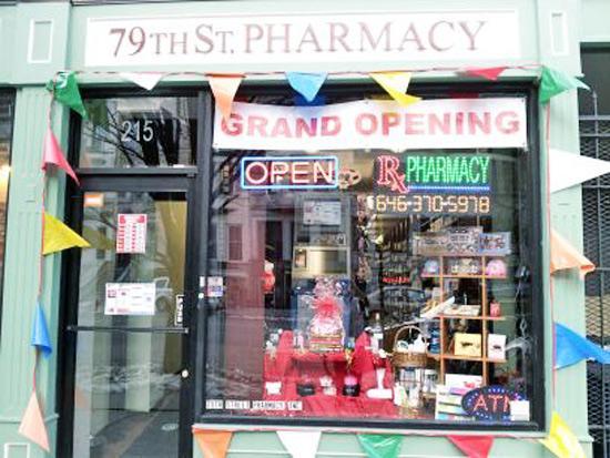 Pharmacy on the Upper West Side