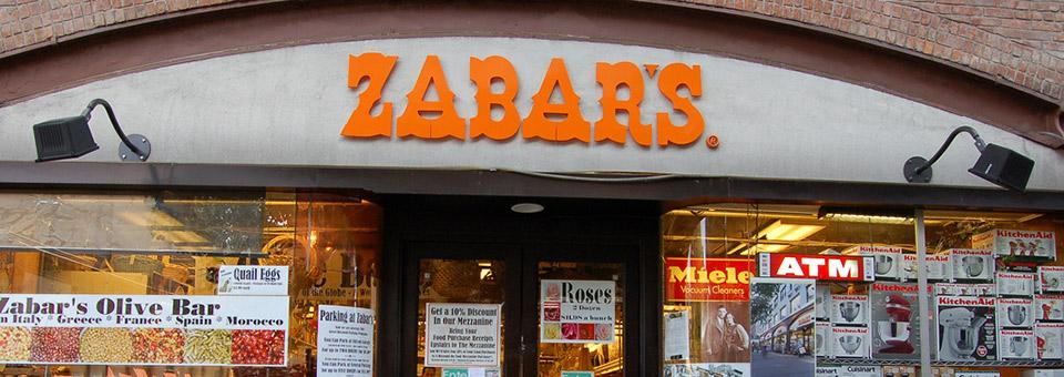 Zabar's, All in the Family