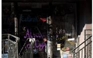Not Just Tea: Alice's Tea Cup Storefront