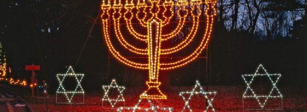 A Chanukah Soiree on the Upper West Side