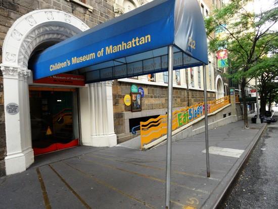 Fun with Kids Children's Museum of Manhattan