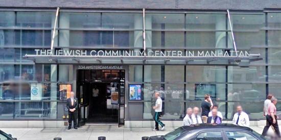 Manhattan's Jewish Community Center on the Upper West Side